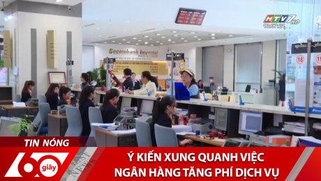 Xem Clip Ý Kiến Xung Quanh Việc Ngân Hàng Tăng Phí Dịch Vụ HD Online.