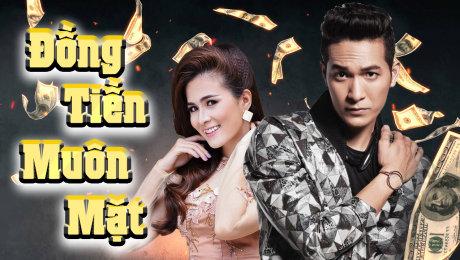 Xem Phim Hình Sự - Hành Động  Đồng Tiền Muôn Mặt HD Online.