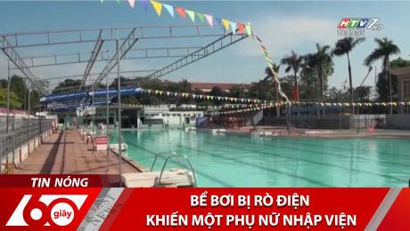 Bể Bơi Bị Rò Điện Khiến Một Phụ Nữ Nhập Viện