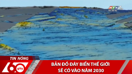 Bản Đồ Đáy Biển Thế Giới Sẽ Có Vào Năm 2030