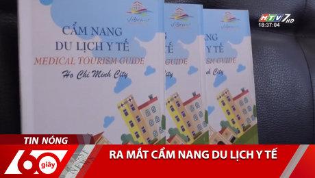 Xem Clip Ra Mắt Cẩm Nang Du Lịch Y Tế HD Online.