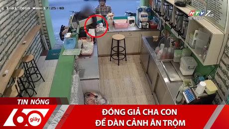 Xem Clip Đóng Giả Cha Con Để Dàn Cảnh Ăn Trộm HD Online.