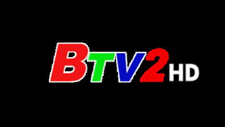 BTV2 Truyền Hình Bình Dương 2