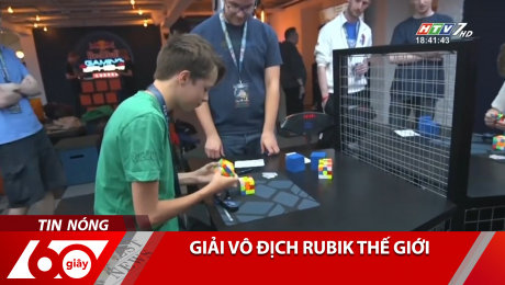 Giải Vô Địch Rubik Thế Giới