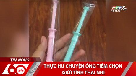 Xem Clip Thực Hư Chuyện Ống Tiêm Chọn Giới Tính Thai Nhi HD Online.