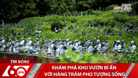 Xem Clip Khám Phá Khu Vườn Bí Ẩn Với Hàng Trăm Pho Tượng Sống HD Online.