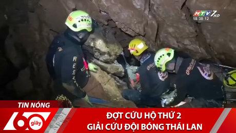 Đợt Cứu Hộ Thứ 2 Giải Cứu Đội Bóng Thái Lan