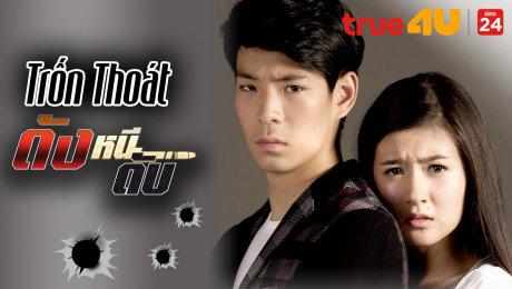 Xem Phim Tình Cảm - Gia Đình Phiêu Lưu - Hài Hước Trốn Thoát HD Online.