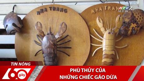 Xem Clip Phù Thủy Của Những Chiếc Gáo Dừa HD Online.