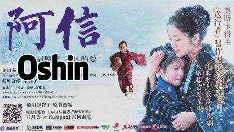 Xem Phim Tình Cảm - Gia Đình Gia Đình Ôsin HD Online.