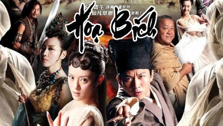 Xem Phim Cổ Trang Họa Bích HD Online.
