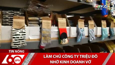 Xem Clip Làm Chủ Công Ty Triệu Đô Nhờ Kinh Doanh Vớ HD Online.
