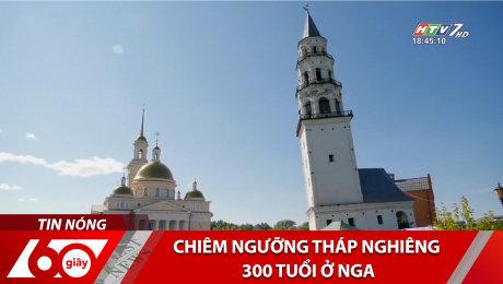 Xem Clip Chiêm Ngưỡng Tháp Nghiêng 300 Tuổi Ở Nga HD Online.