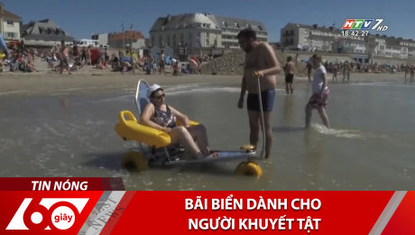 Bãi Biển Dành Cho Người Khuyết Tật