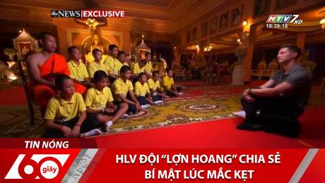 Xem Clip HLV Đội Lợn Hoang Chia Sẻ Bí Mật Lúc Mắc Kẹt HD Online.
