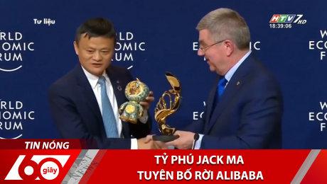 Xem Clip Tỷ Phú Jack Ma Tuyên Bố Rời Alibaba HD Online.