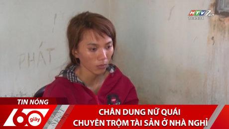 Xem Clip Chân Dung Nữ Quái Chuyên Trộm Tài Sản Ở Nhà Nghỉ HD Online.