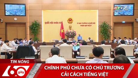 Xem Clip Chính Phủ Chưa Có Chủ Trương Cải Cách Tiếng Việt HD Online.