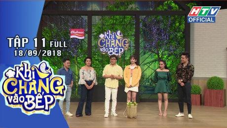 Xem Show TV SHOW Khi Chàng Vào Bếp Tập 11 : Lê Dương Bảo Lâm ra mắt vợ trẻ xinh đẹp HD Online.