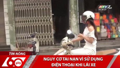 Xem Clip Nguy Cơ Tai Nạn Vì Sử Dụng Điện Thoại Khi Lái Xe HD Online.