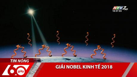 Giải Nobel Kinh Tế 2018