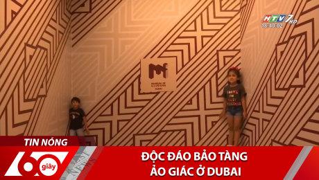 Độc Đáo Bảo Tàng Ảo Giác Ở Dubai
