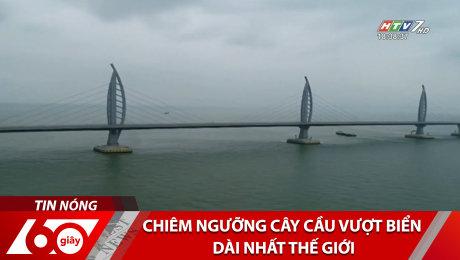 Xem Clip Chiêm Ngưỡng Cây Cầu Vượt Biển Dài Nhất Thế Giới HD Online.