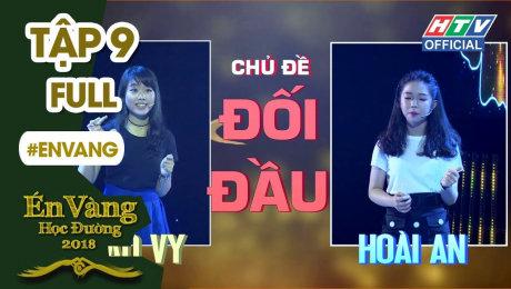 Xem Show VĂN HÓA - GIÁO DỤC Én Vàng Học Đường Tập 09 : Quan điểm đối với thiết bị công nghệ HD Online.