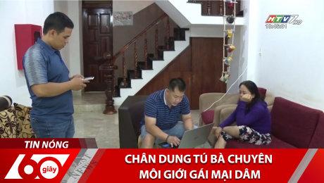 Xem Clip Chân Dung Tú Bà Chuyên Môi Giới Gái Mại Dâm HD Online.