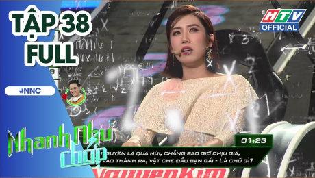 Xem Show GAMESHOW Nhanh Như Chớp Tập 38: Lê Lộc, Pew Pew, Thúy Ngân, Phương Trinh tranh vé chung kết HD Online.