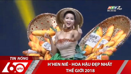 H'Hen Niê - hoa hậu đẹp nhất thế giới 2018