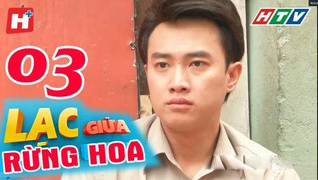 Xem Phim Hình Sự - Hành Động  Lạc Giữa Rừng Hoa Tập 03 HD Online.