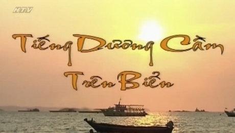 Xem Phim Tình Cảm - Gia Đình Tiếng Dương Cầm Trên Biển HD Online.