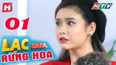 Xem Phim Hình Sự - Hành Động  Lạc Giữa Rừng Hoa Tập 01 HD Online.