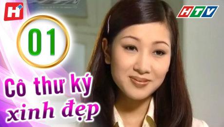 Xem Phim Tình Cảm - Gia Đình Cô Thư Ký Xinh Đẹp Tập 01 HD Online.