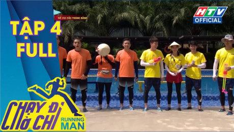 Xem Show TV SHOW Chạy Đi Chờ Chi Tập 04 : Jun quyết tâm xé bảng tên hàng loạt để một lần làm anh hùng HD Online.