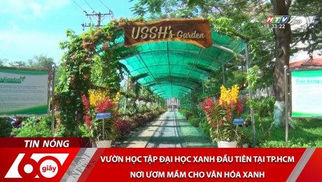 Vườn Học Tập Đại Học Xanh Đầu Tiên Tại TP.HCM Nơi Ươm Mầm Cho Văn Hóa Xanh