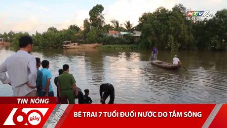 Xem Clip Bé Trai 7 Tuổi Đuối Nước Do Tắm Sông HD Online.