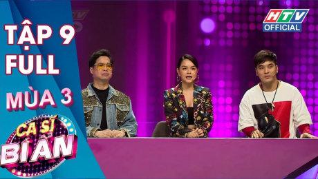 Xem Show TV SHOW Ca Sĩ Bí Ẩn Mùa 3 Tập 09 : Phạm Quỳnh Anh và Ưng Hoàng Phúc bất ngờ với Tí Đô và Cô Ú Bình Dương HD Online.