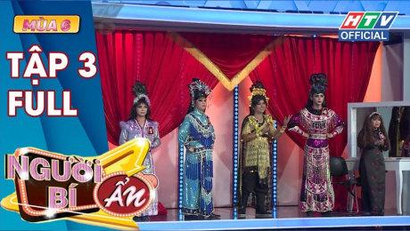 Xem Show GAMESHOW Người Bí Ẩn Mùa 6 Tập 03 : Lê Giang lo lắng khi Trấn Thành chơi smack down HD Online.