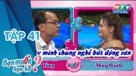 Xem Show TV SHOW Bạn Muốn Hẹn Hò Tập 41 : Công chúa xứ Huế thuê OSIN chăm ba mẹ chồng chứ không thể LÀM DÂU HD Online.