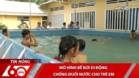Mô Hình Bể Bơi Di Động Chống Đuối Nước Cho Trẻ Em