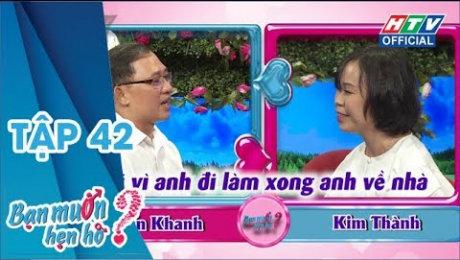Xem Show TV SHOW Bạn Muốn Hẹn Hò Tập 42 : Anh sẵn lòng lau chùi, dọn dẹp nhà cửa cho em HD Online.