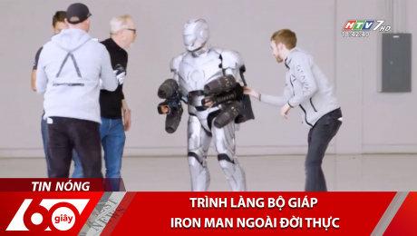 Trình Làng Bộ Giáp Iron Man Ngoài Đời Thực