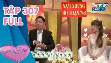 Xem Show TV SHOW Vợ Chồng Son Tập 307 : Cô vợ ngơ ngác nhất Việt Nam cưới sau 20 ngày rủ chồng THỬ MÙI ĐỜI HD Online.