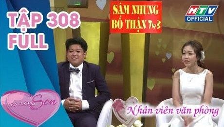 Xem Show TV SHOW Vợ Chồng Son Tập 308 : Hồi xưa vợ hay xiên xỏ Tân Trề, giờ đỡ rồi HD Online.