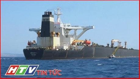 Mỹ Tìm Cách Giữ Tàu Iran Ở Gibraltar
