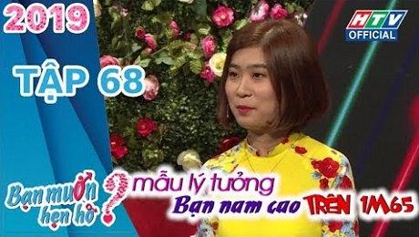 Xem Show TV SHOW Bạn Muốn Hẹn Hò Tập 68 : Mong em cùng anh đi thiện nguyện HD Online.