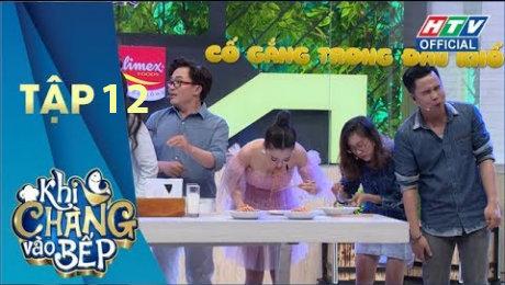 Xem Show TV SHOW Khi Chàng Vào Bếp Mùa 2 Tập 12 : Công chúa Puka đối đầu Tây Phi Quang Trung HD Online.