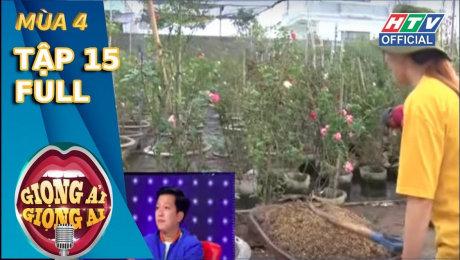 Xem Show TV SHOW Giọng Ải Giọng Ai Mùa 4 Tập 15 : Lần đầu chào sân, Thùy Chi được fan cứng chào đón nhiệt tình HD Online.
